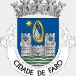 Южное побережье Португалии. Фару